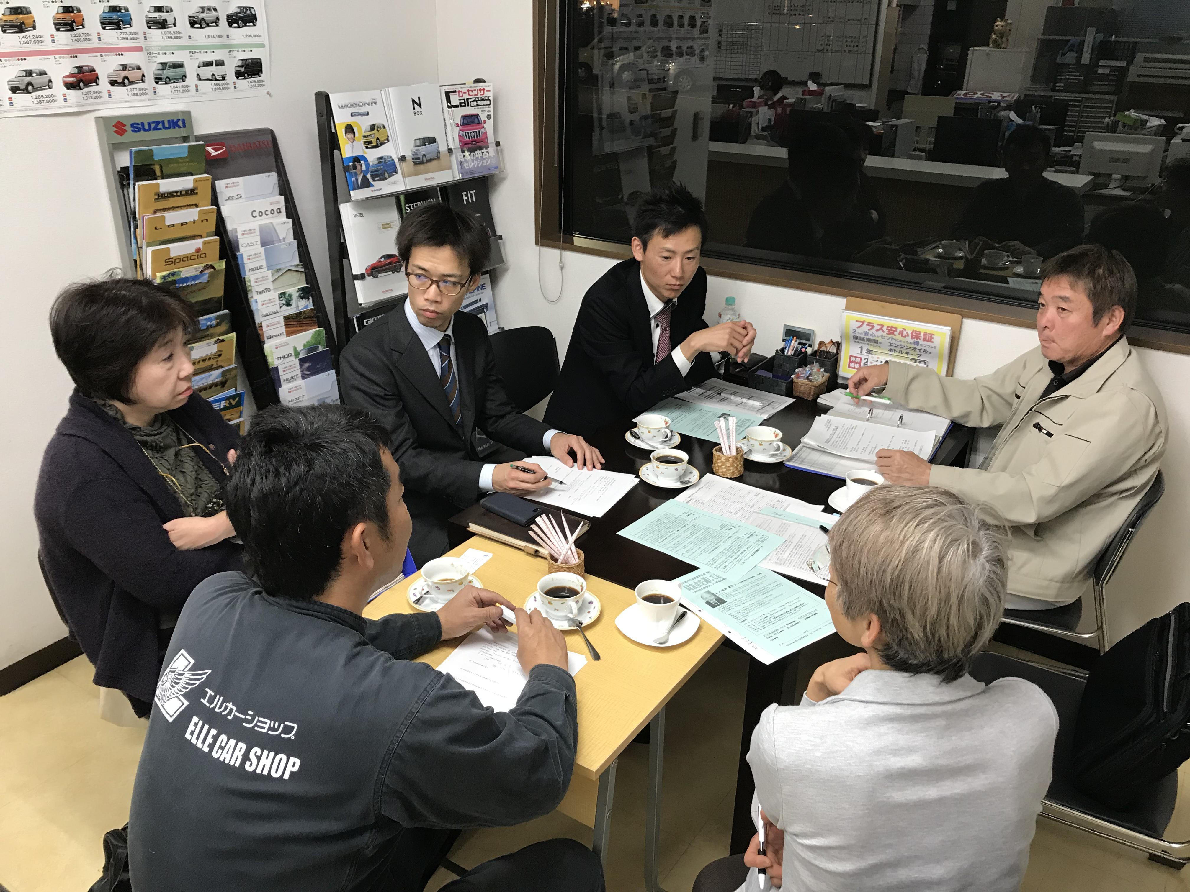 【城南支部】四役会を開催しました!
