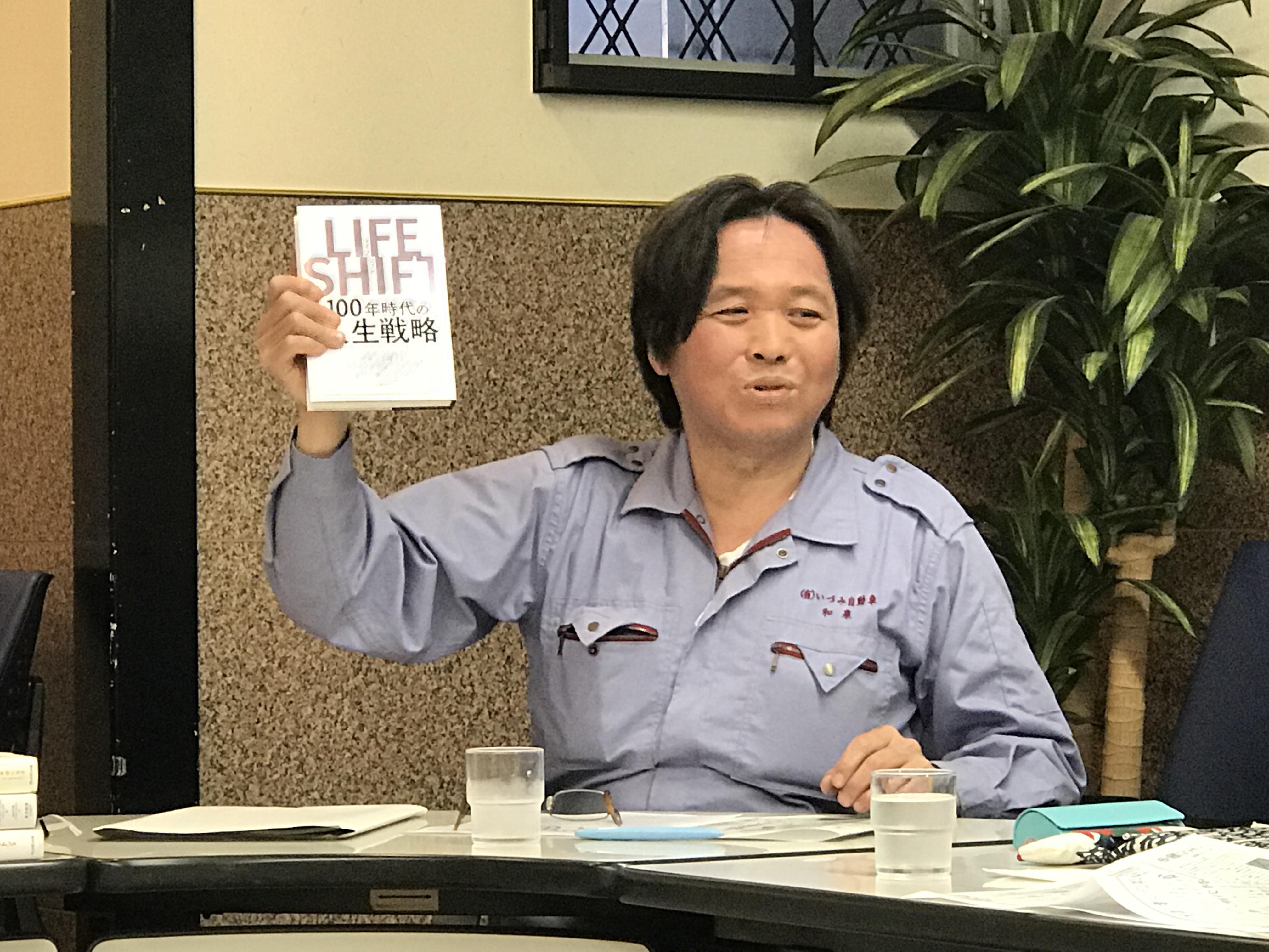 城南支部グループ会 司会和泉さん