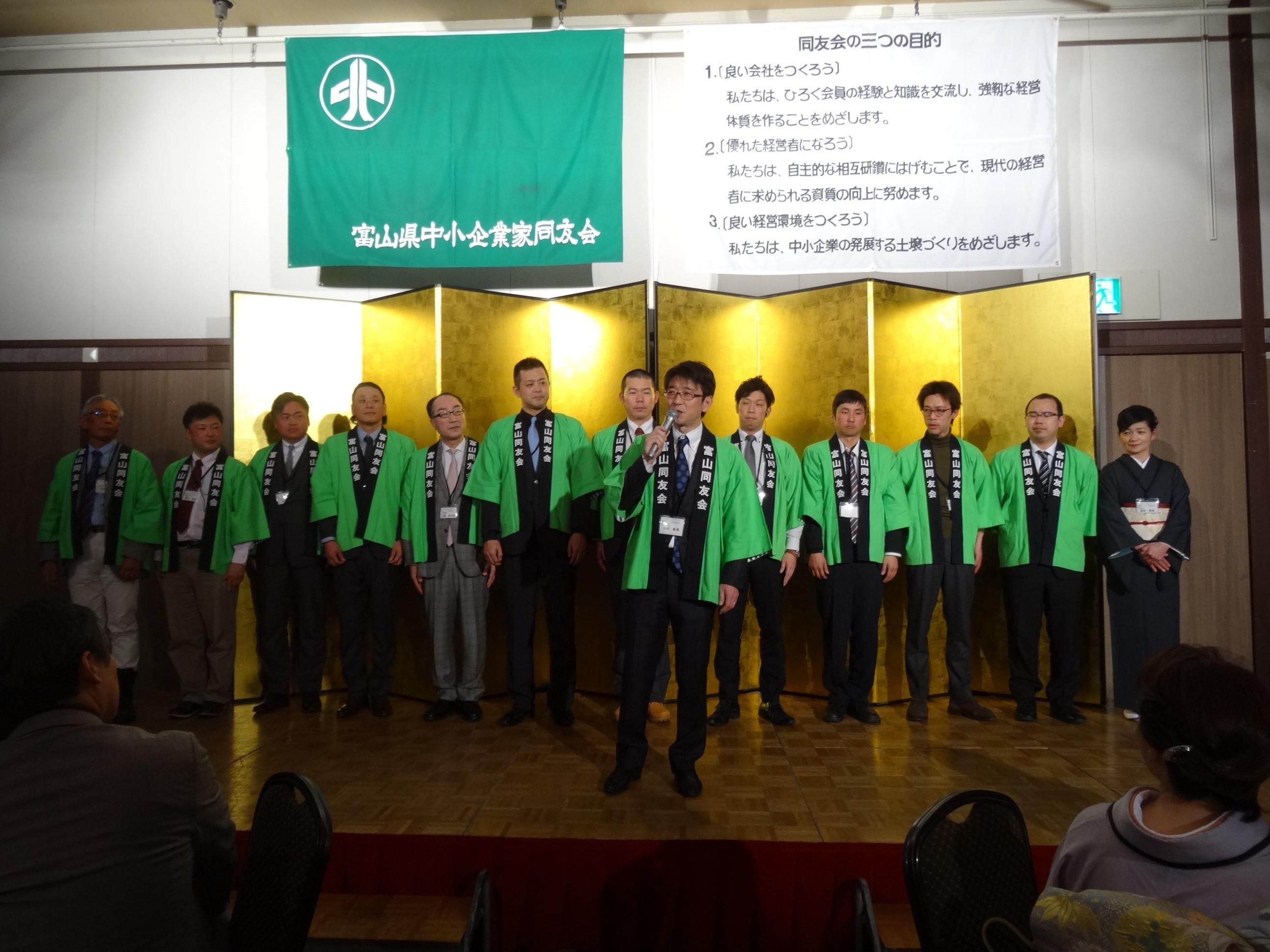 2018新春のつどい~過去最高240名が参加!