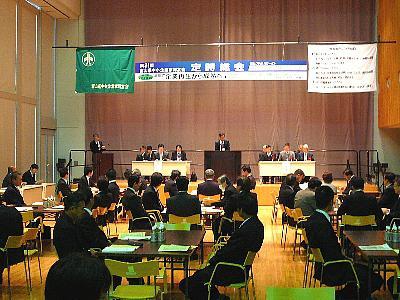 【10.04.26】第31回定時総会で 2010年度のスタートを切る