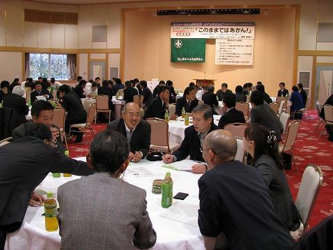 県内最大級の大討論会!経営研究フォーラム開催