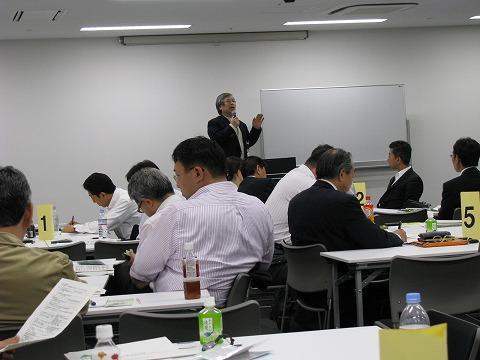 中小企業憲章制定2周年の集い(愛知)に参加