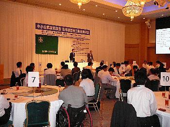 【09.07.25】想いを形に! 青年経営者80名が富山に集う