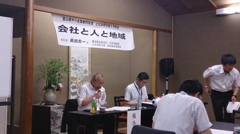 目指す先は同友会三つの目的 ~となみ野例会で高田吉一会員が報告