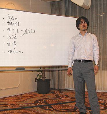 【10.05.13】戦略眼を養う経営塾が開講!