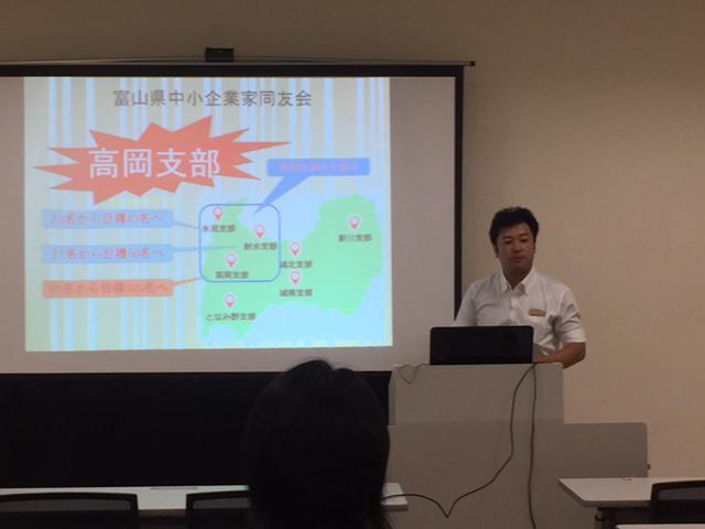高岡支部同友会を知る会が7名のゲスト参加のもと開催されました!