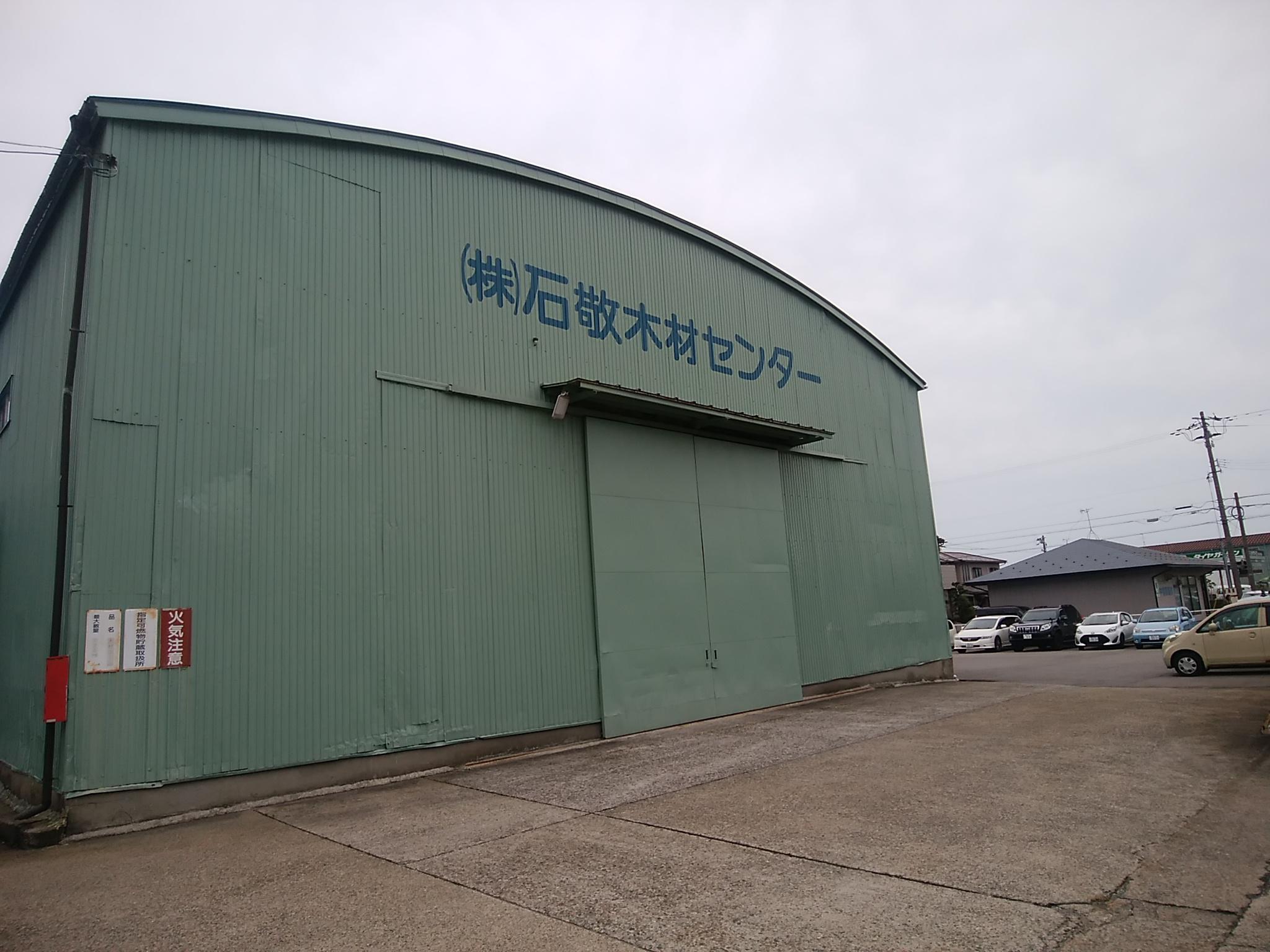 射水支部会員企業のお仕事見学会