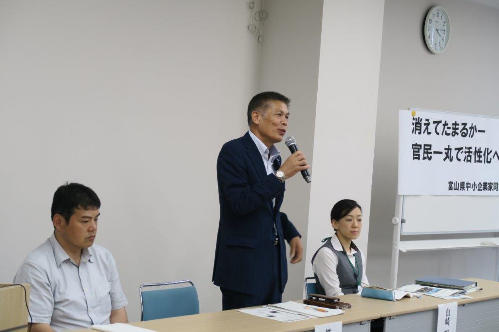 政策委員会主催・朝日町見学会開催!多くの参加で有意義な内容でした。