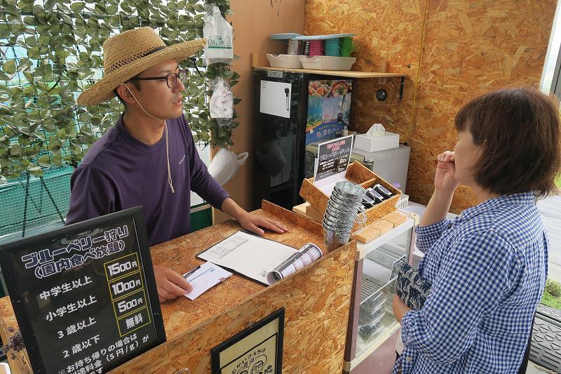 新川支部【むかいさんちの農園】見学会開催!