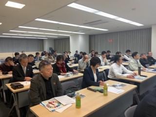 2020年1月21日(火)城北支部『ゼロから学ぶSDGs勉強会』