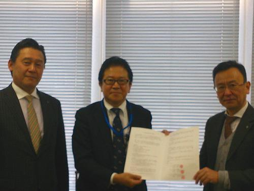 中小企業支援で日本政策金融公庫と連携
