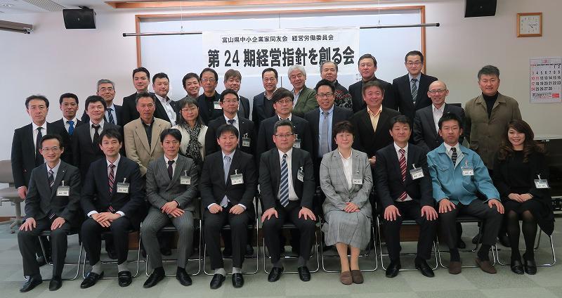 「第25期経営指針を創る会」受講生締め切り間近!!