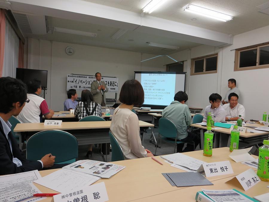富山大学協賛で、経営者大学第16期の募集始まる!