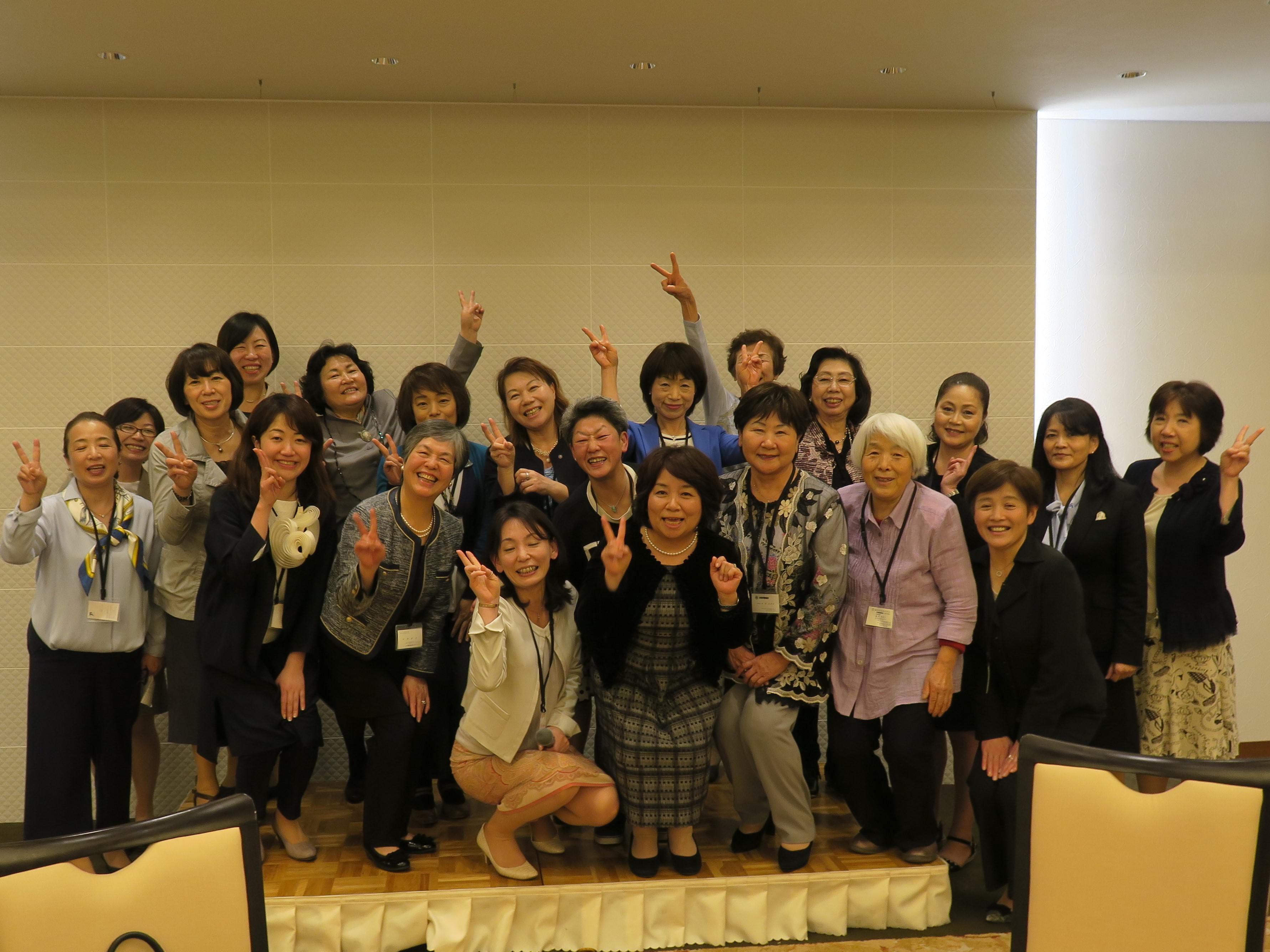 女性部会第32回総会のご案内 ※開催終了しました