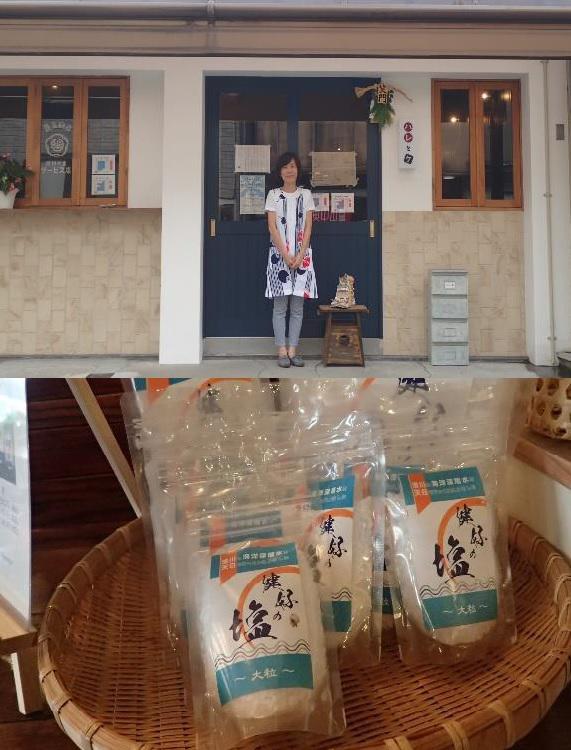 新川支部 企業訪問 カフェ「ハレとケ」のご案内