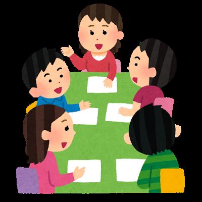 城南支部良い経営環境を作ろうグループ会「前向き社員の育て方!!」